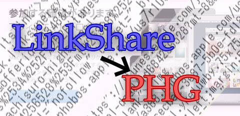 LinkShare to PHG